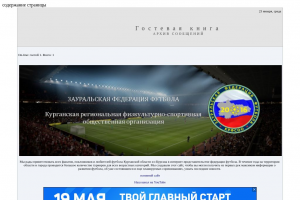 kgnsport.myqip.ru